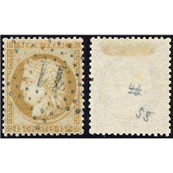 1873 France  Sc# 61  0. Ceres 15c. (Large Numerals) (Scott)