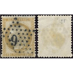 1873 France  Sc# 61  (o) Used, Nice. Ceres 15c. (Large Numerals) (Scott)