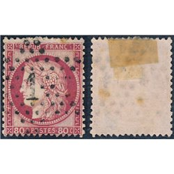 1872 France  Sc# 63  0. Ceres 80c. (Large Numerals) (Scott)
