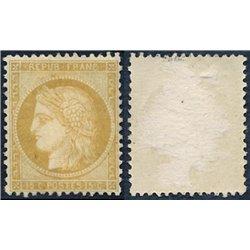1873 France  Sc# 56  0. Ceres 15c. (Scott)