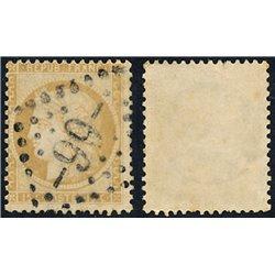 1873 France  Sc# 56  * MH Nice. Ceres 15c. (Scott)