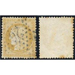 1873 France  Sc# 56  (o) Used, Nice. Ceres 15c. (Scott)