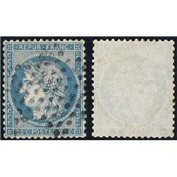 1873 France  Sc# 58  (o) Used, Nice. Ceres 25c. (Scott)