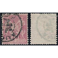 1876 France  Sc# 83  0. Sage 75c. (Scott)