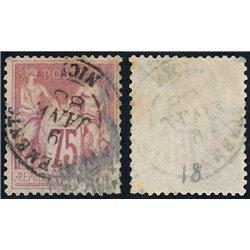 1876 France  Sc# 83  (o) Used, Nice. Sage 75c. (Scott)