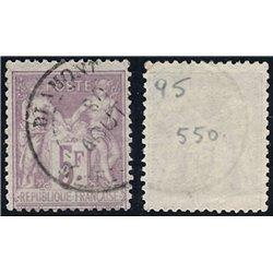 1877 France  Sc# 99  0. Sage 25c. (Scott)