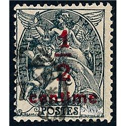 1919 Frankreich Mi# 137x  (o) Gebrauchte, Zustand. Allegorie  (Michel)
