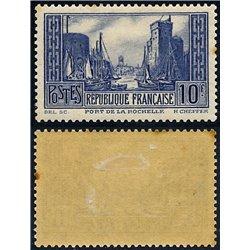 1929 France  Sc# 251  0. Sights (Scott)  Tourism