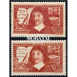 1937 France  Sc# 330/331  0. René Descartes (Scott)  Personalities