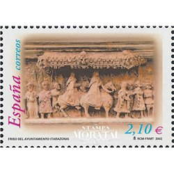 2002 Spain  Sc 3150a Philaiberia Exposition **MNH Very Nice, Mint Hever Hinged?  (Scott)