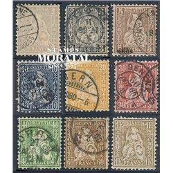 1862 - Switzerland  Sc# 41/48, 50  © Used, Nice. Helvetia. White Wove Paper (Scott)