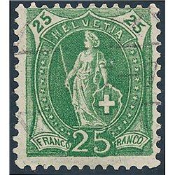 1891 - Switzerland  Sc# 83  0. Helvetia. Large  Numerals. 11 1/2 : 11 (Scott)