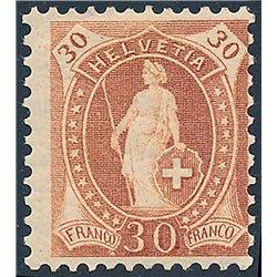 1891 - Switzerland  Sc# 95  0. Helvetia. Large  Numerals. 11 1/2 : 11 (Scott)