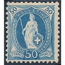 1891 - Switzerland  Sc# 86  0. Helvetia. Large  Numerals. 11 1/2 : 11 (Scott)