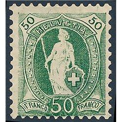 1899 - Switzerland  Sc# 96  0. 0 (Scott)