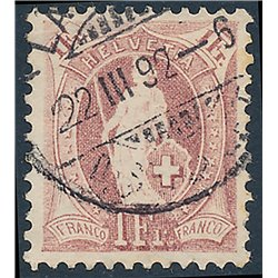 1891 - Switzerland  Sc# 87  0. Helvetia. Large  Numerals. 11 1/2 : 11 (Scott)