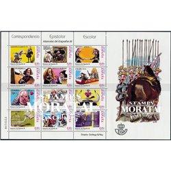 2002 Espagne 3480/1985  Feuille Correspondance épistolaire de MP (V)  **MNH TTB Très Beau  (Yvert&Tellier)