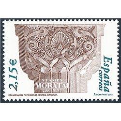 2003 Spanien 3836 EXFILNA 2003  ** Perfekter Zustand  (Michel)