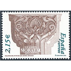 2003 Espagne 0 EXFILNA 2003  **MNH TTB Très Beau  (Yvert&Tellier)
