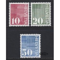 1970 - Switzerland  Sc# 521/523  ** MNH Very Nice. Control Number (Scott)