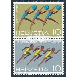 1971 - Switzerland  Sc# 0  ** MNH Very Nice. Gymnastics and Sports (Scott)