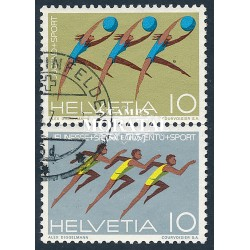 1971 - Switzerland  Sc# 0  0. Gymnastics and Sports (Scott)