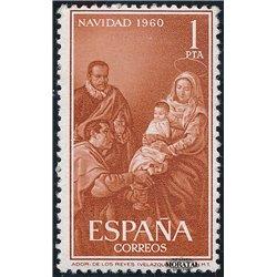 1960 Espagne 1002 Noël Noël *MH TB Beau  (Yvert&Tellier)