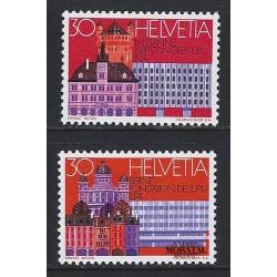 1974 - Switzerland  Sc# 589/590  ** MNH Very Nice. Cent. Cong. UPU, Lausanne (Scott)