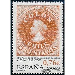 2003 Spanien 3859 150. 1. Siegel Chile  ** Perfekter Zustand  (Michel)