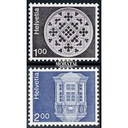 1974 - Switzerland  Sc# 0  ** MNH Very Nice. Landscapes and Architecture (Scott)