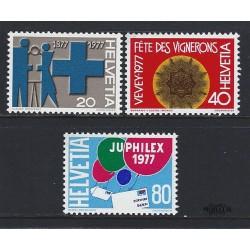 1977 - Switzerland  Sc# 616/619  ** MNH Very Nice. Years Events (Scott)