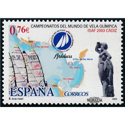 2003 Spanien 3876 2003 ISAF Olympic Segel Cadiz  ** Perfekter Zustand  (Michel)