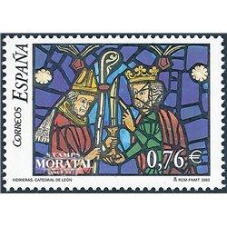 2003 Spanien 3881 Santa Maria - Leon  ** Perfekter Zustand  (Michel)