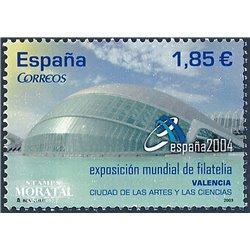 2003 Espagne 0 Espagne 2004  **MNH TTB Très Beau  (Yvert&Tellier)