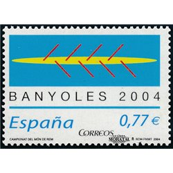 2004 Espagne 3634 Banyoles 2004  **MNH TTB Très Beau  (Yvert&Tellier)