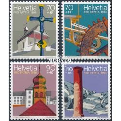 1996 - Switzerland  Sc# B613/B616  F.D.C.  Nice. Pro Patria 96 (Scott)