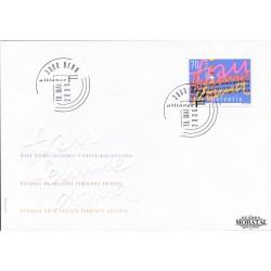 2000 - Switzerland  Sc# 1073  F.D.C.  Nice. National Council Women (Scott)