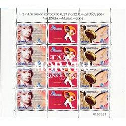 2004 Espagne 3660/3661  Feuille Musique  **MNH TTB Très Beau  (Yvert&Tellier)