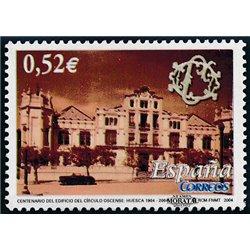 2004 Espagne 3689 Cercle de Huesca  **MNH TTB Très Beau  (Yvert&Tellier)