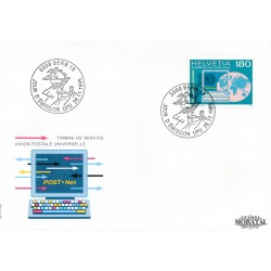 1995 Switzerland Sc 0 U.P.U.  FDC Nice  (Scott)