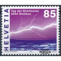 2004 Switzerland Sc 1195 Stamp Day  **MNH Very Nice, Mint Never Hinged?  (Scott)