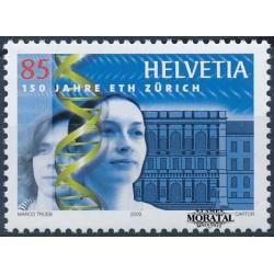 2005 Switzerland Sc 1199 Swiss Federal Institute Technology 150 th  **MNH Very Nice, Mint Never Hinged?  (Scott)