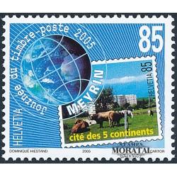 2005 Switzerland Sc 1223 Stamp Day  **MNH Very Nice, Mint Never Hinged?  (Scott)
