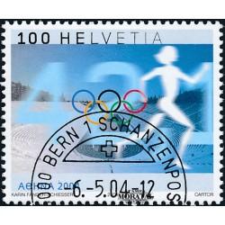 2004 Switzerland Sc 1182 Summer Olympics, Athens  (o) Used, Nice  (Scott)