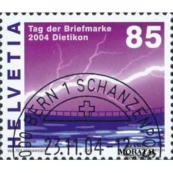 2004 Switzerland Sc 1195 Stamp Day  (o) Used, Nice  (Scott)