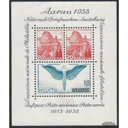 1938 Switzerland Sc 242 Natl. Phil. Exhib. at Aarau  **MNH Very Nice, Mint Never Hinged?  (Scott)