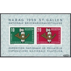 1959 Switzerland Sc 0 Exposition Nationale 59 NABAG  **MNH Very Nice, Mint Never Hinged?  (Scott)