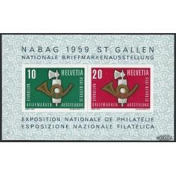 1959 Switzerland Sc 0 Exposition Nationale 59 NABAG  *MH Nice, Mint Hinged  (Scott)