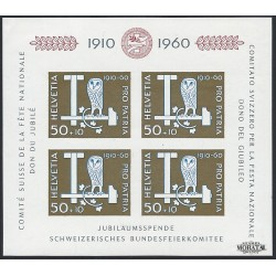 1960 Switzerland Sc B297 Pro Patria 60  **MNH Very Nice, Mint Never Hinged?  (Scott)