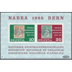 1965 Switzerland Sc 0 Exposition Nationale NABRA 65  **MNH Very Nice, Mint Never Hinged?  (Scott)